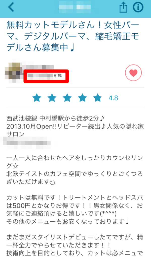 f:id:i-chihiro93115:20160703074950p:plain