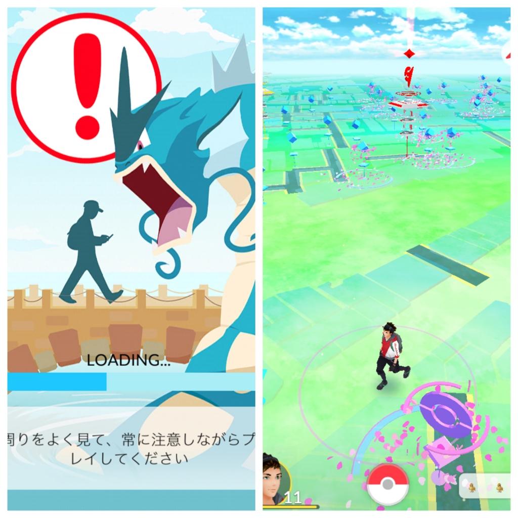 f:id:i-chihiro93115:20160731214817j:plain