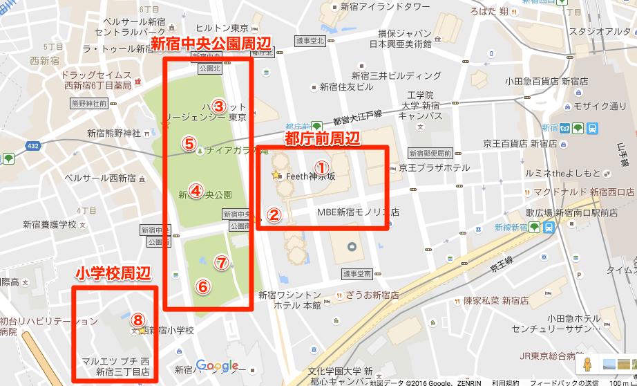 f:id:i-chihiro93115:20161001233412p:plain