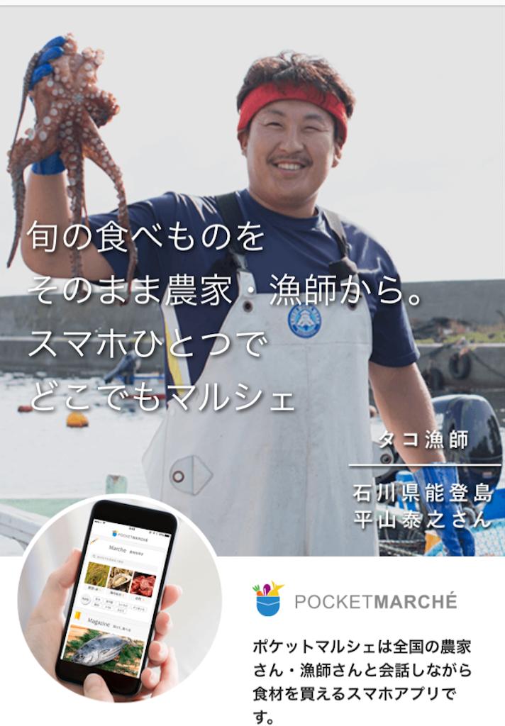 f:id:i-chihiro93115:20161009103715p:image