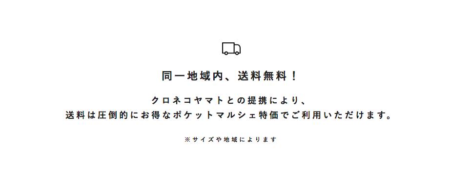 f:id:i-chihiro93115:20161023200414p:plain