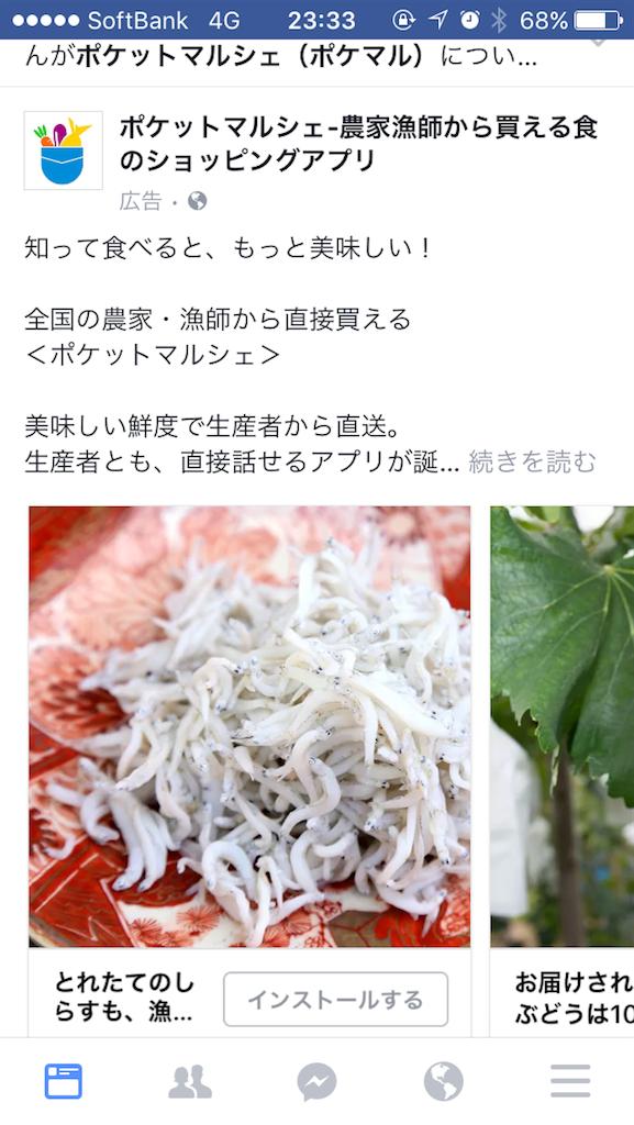 f:id:i-chihiro93115:20161023233421p:image