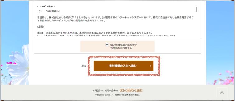 f:id:i-chihiro93115:20161029190157p:plain
