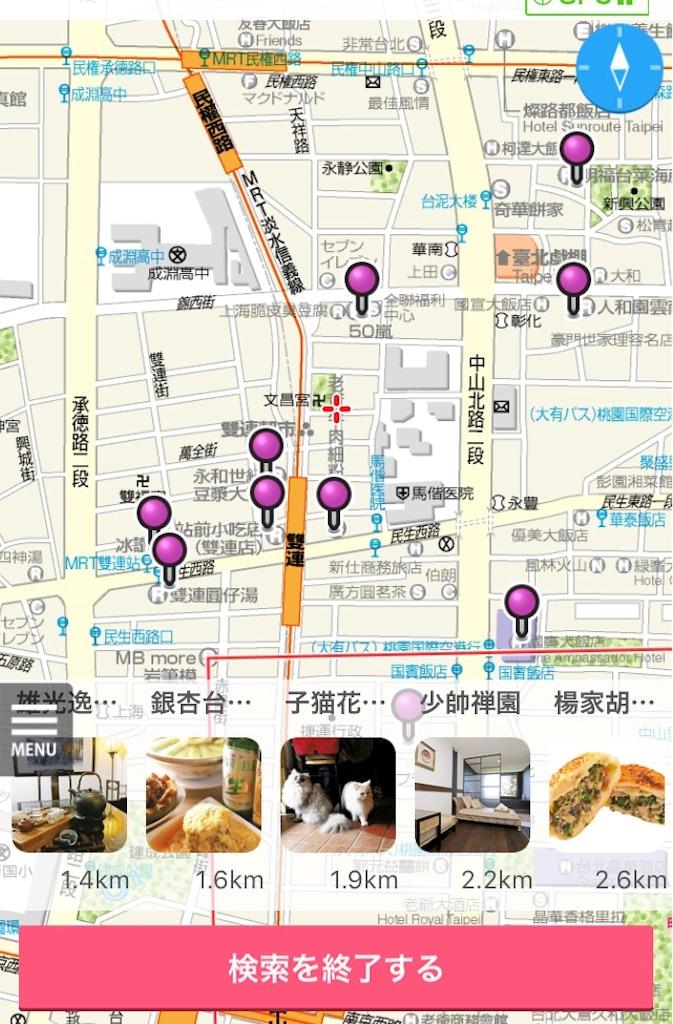 f:id:i-chihiro93115:20161127154847j:image