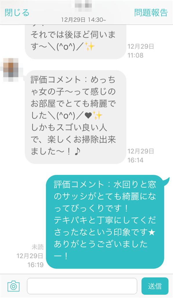 f:id:i-chihiro93115:20170109100733p:image