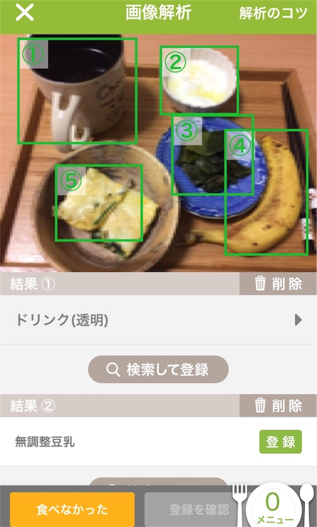 f:id:i-chihiro93115:20170129081356j:image