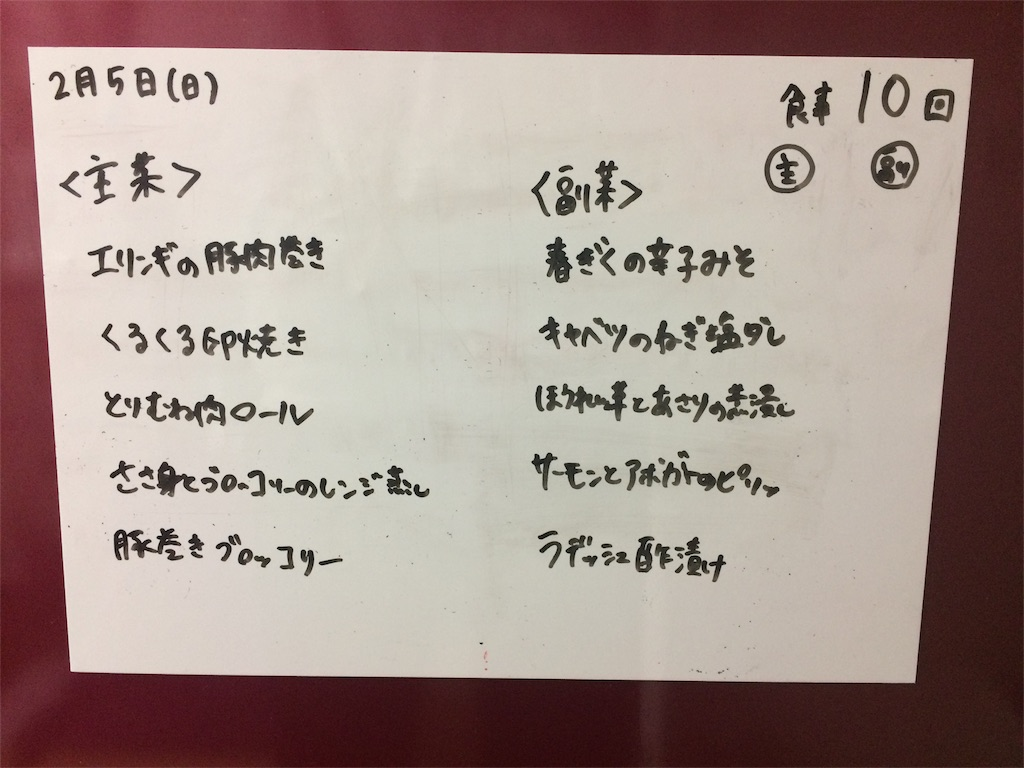 f:id:i-chihiro93115:20170212083026j:image
