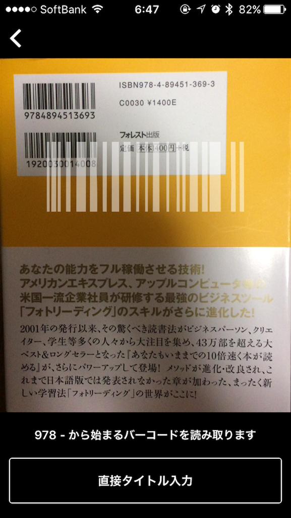 f:id:i-chihiro93115:20170226134813p:image
