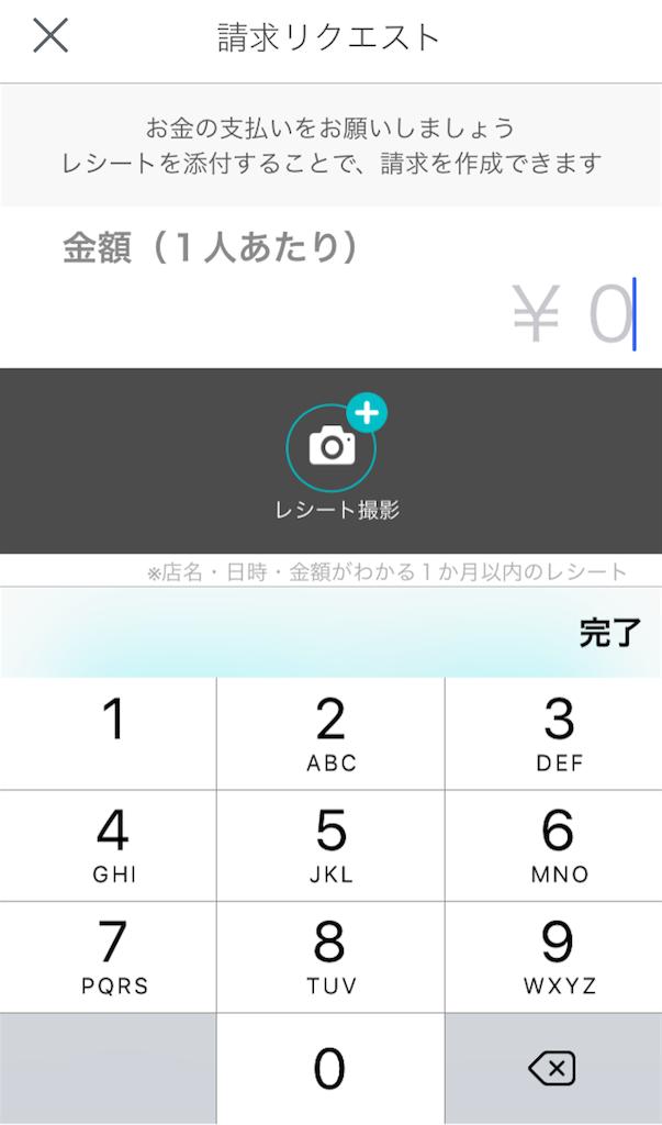 f:id:i-chihiro93115:20170422110114p:image