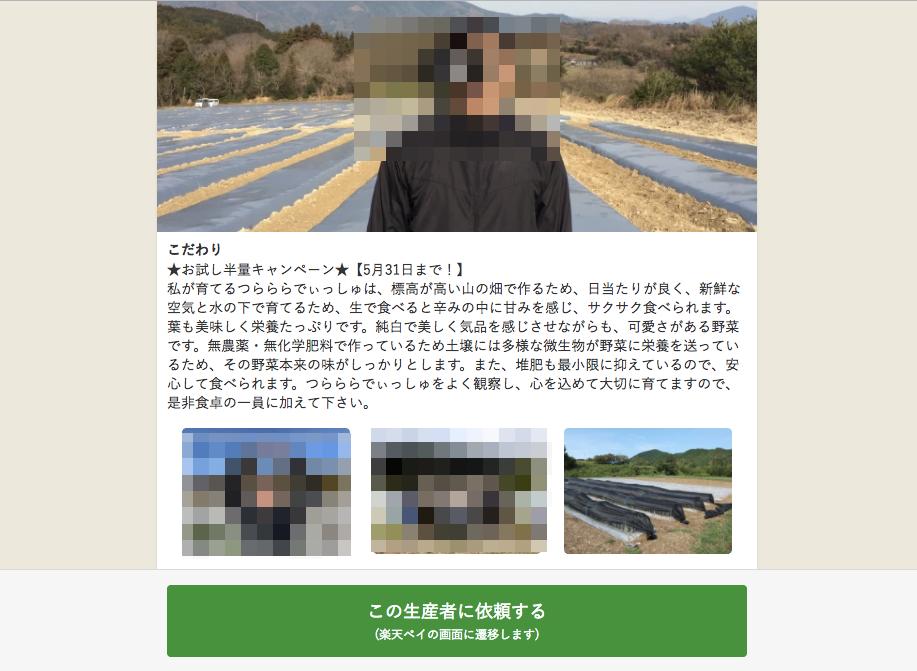 f:id:i-chihiro93115:20170521130122p:plain