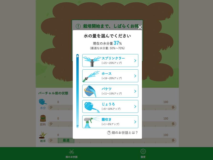 f:id:i-chihiro93115:20170521130435p:plain