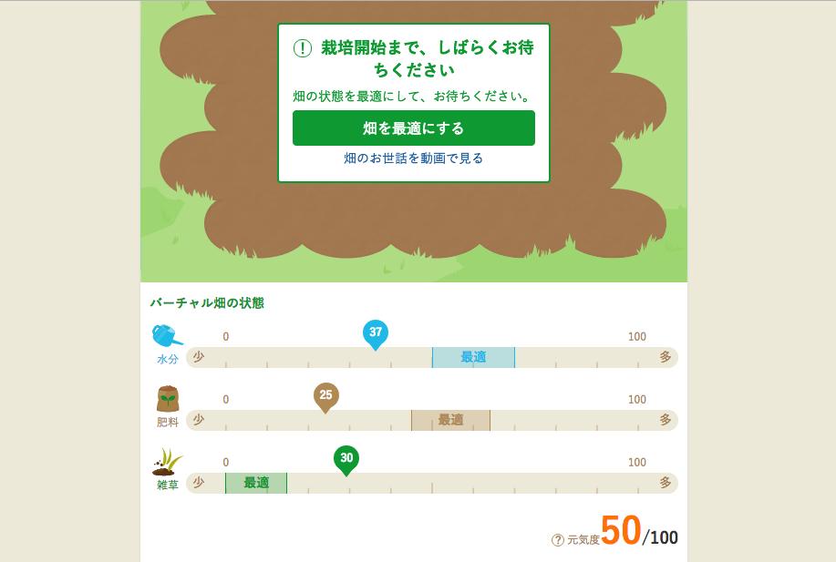 f:id:i-chihiro93115:20170521130451p:plain
