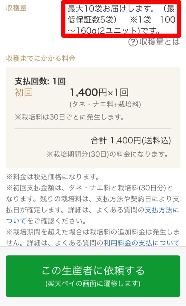 f:id:i-chihiro93115:20170521174941p:plain