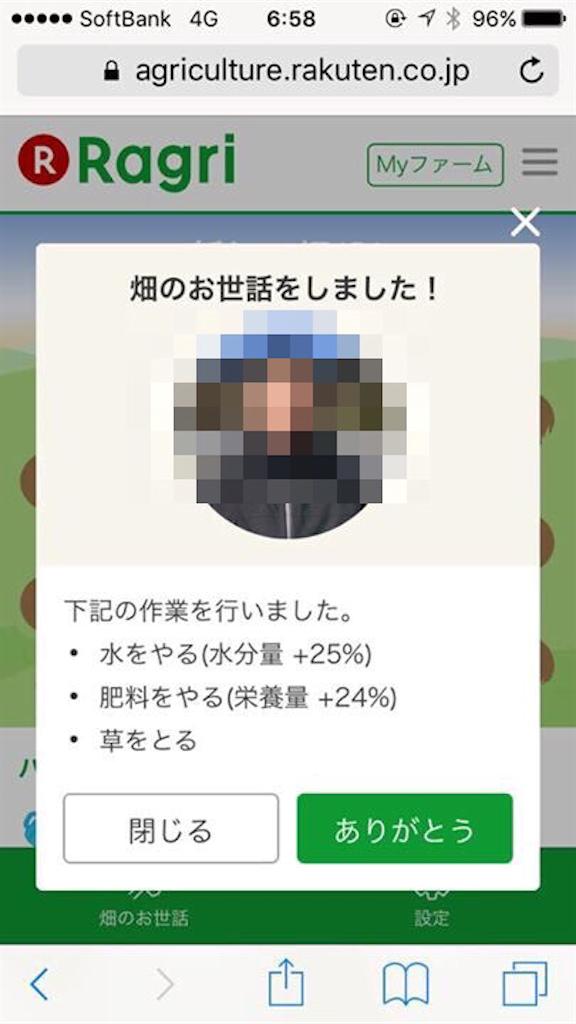 f:id:i-chihiro93115:20170625184248p:image