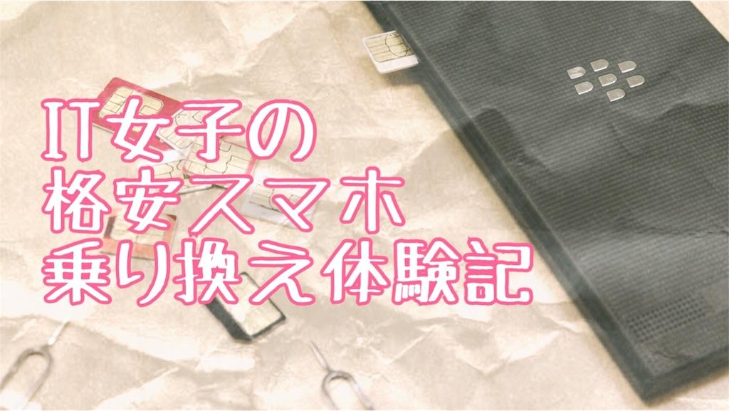 f:id:i-chihiro93115:20170709144937j:plain