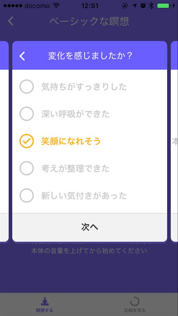 f:id:i-chihiro93115:20170723143200p:image