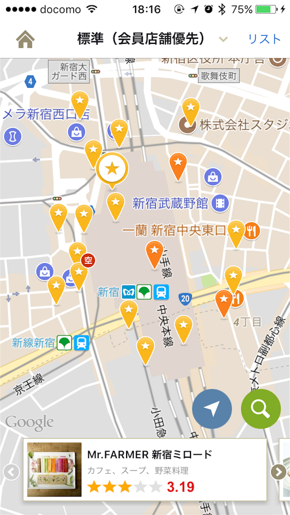 f:id:i-chihiro93115:20170730214555p:image