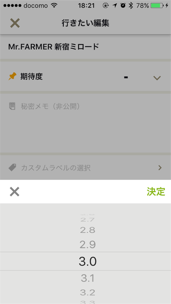 f:id:i-chihiro93115:20170730214638p:image