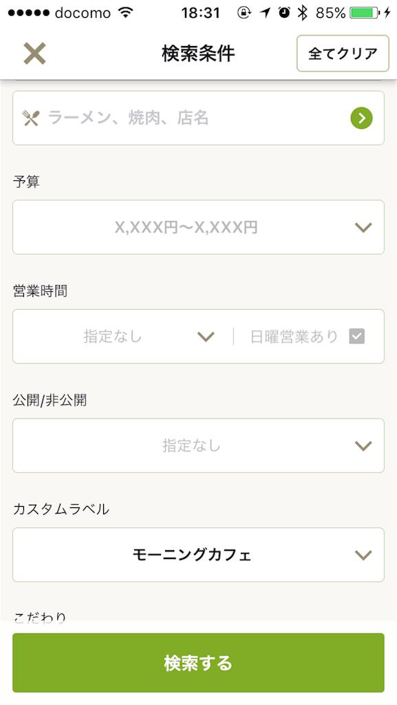 f:id:i-chihiro93115:20170730214804p:image