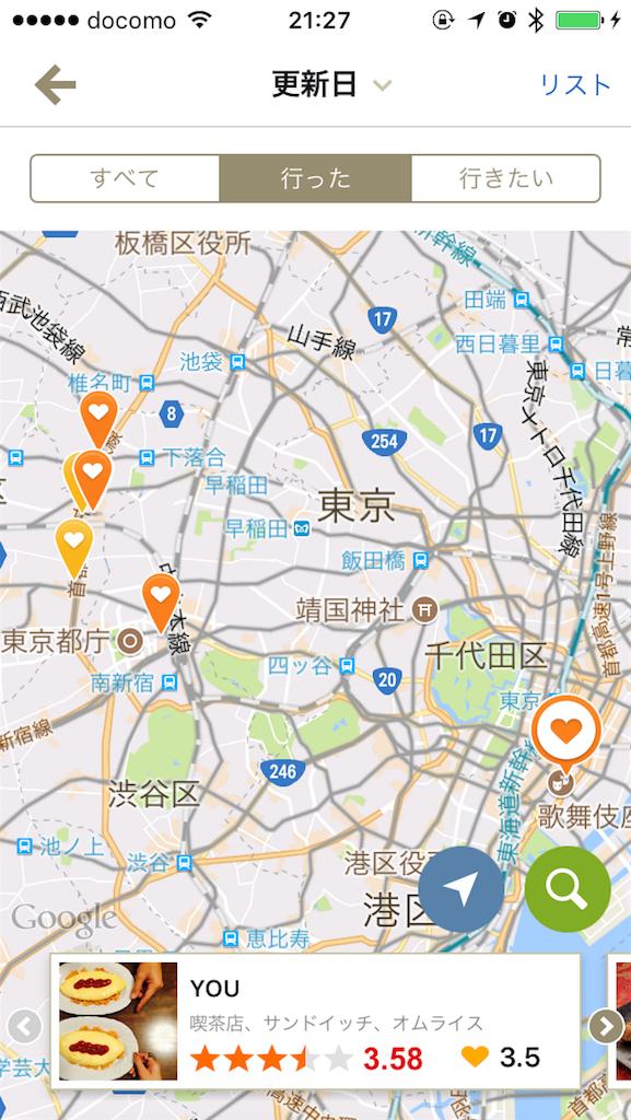f:id:i-chihiro93115:20170730214942p:image