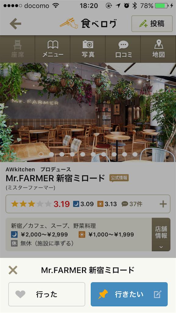 f:id:i-chihiro93115:20170730220446p:image
