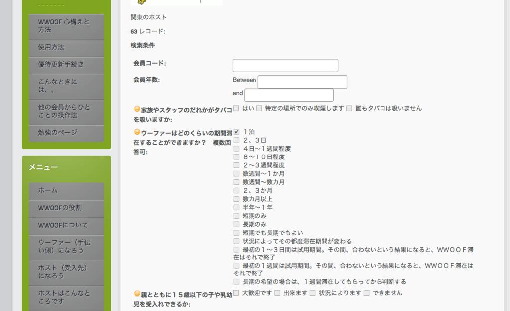 f:id:i-chihiro93115:20170820192644p:plain