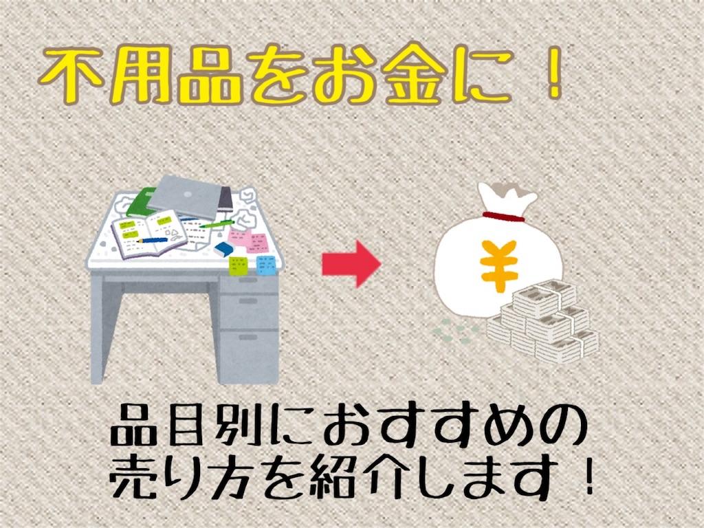 f:id:i-chihiro93115:20170911000948j:image