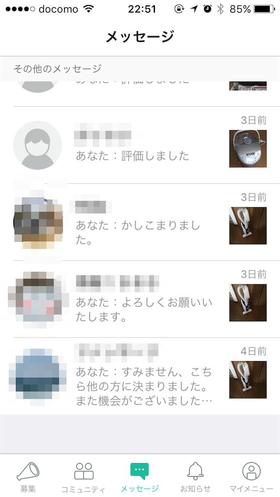 f:id:i-chihiro93115:20170911002111p:image