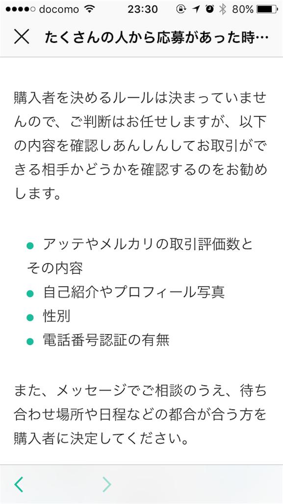 f:id:i-chihiro93115:20170911002142p:image