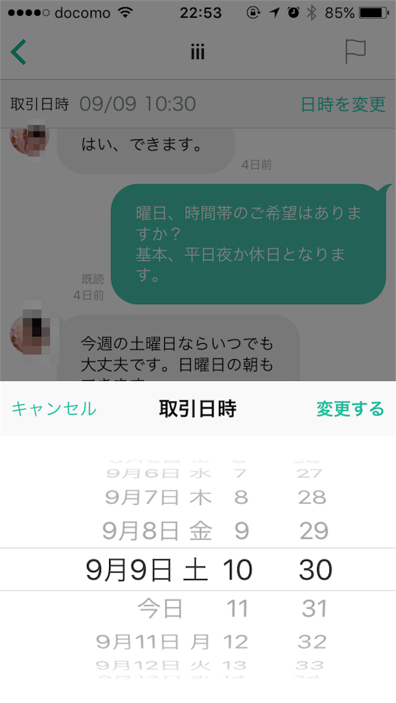 f:id:i-chihiro93115:20170911002212p:image