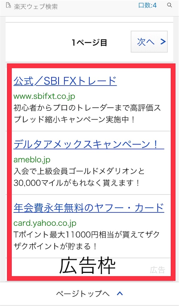 f:id:i-chihiro93115:20170924072358j:image