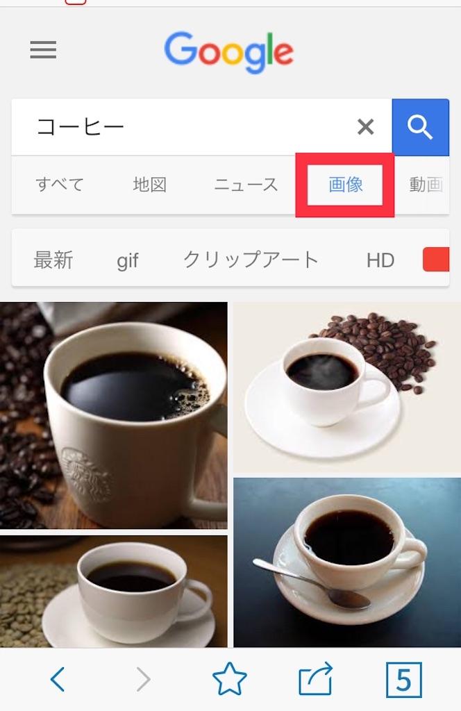 f:id:i-chihiro93115:20170924072417j:image