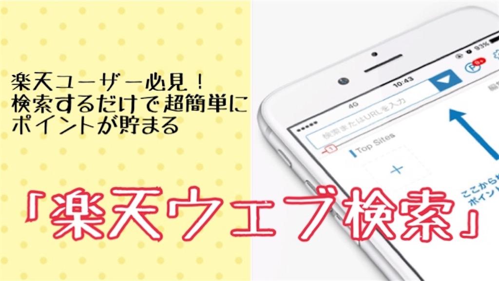 f:id:i-chihiro93115:20170924073124j:image