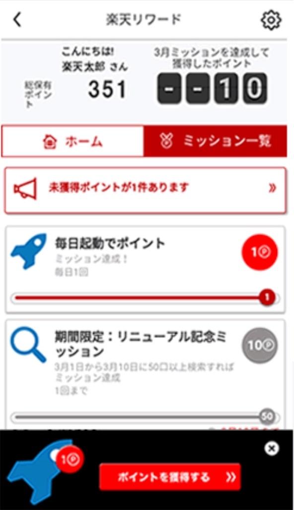 f:id:i-chihiro93115:20170924073314j:image
