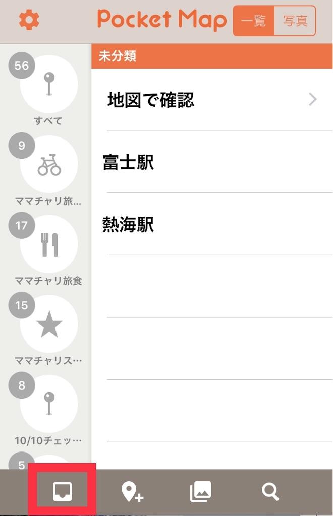 f:id:i-chihiro93115:20171022155536j:image