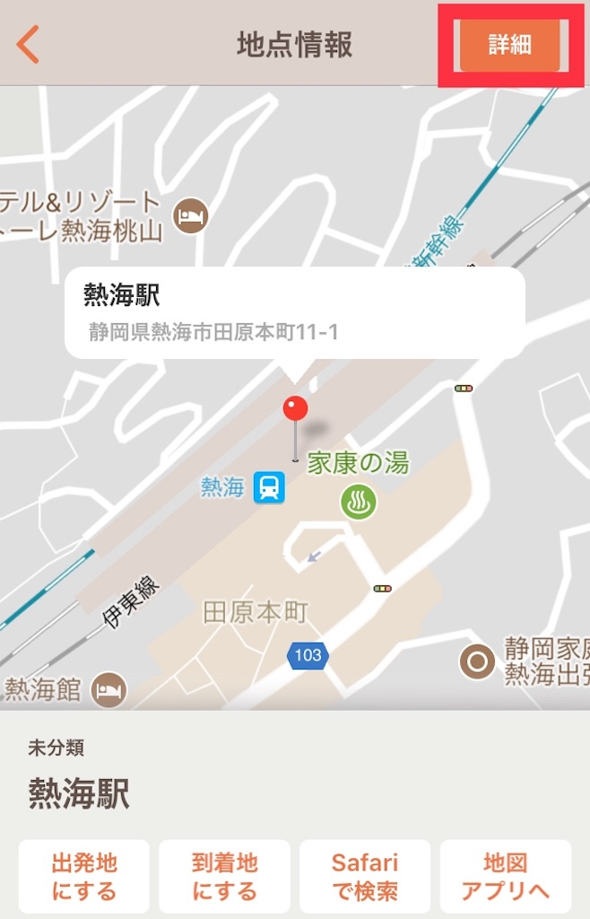 f:id:i-chihiro93115:20171022155614j:image