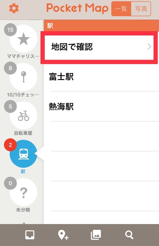 f:id:i-chihiro93115:20171022155627j:image