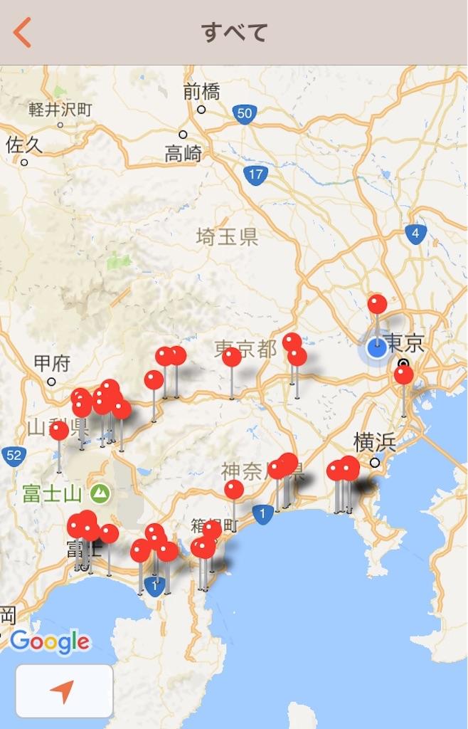 f:id:i-chihiro93115:20171022155654j:image