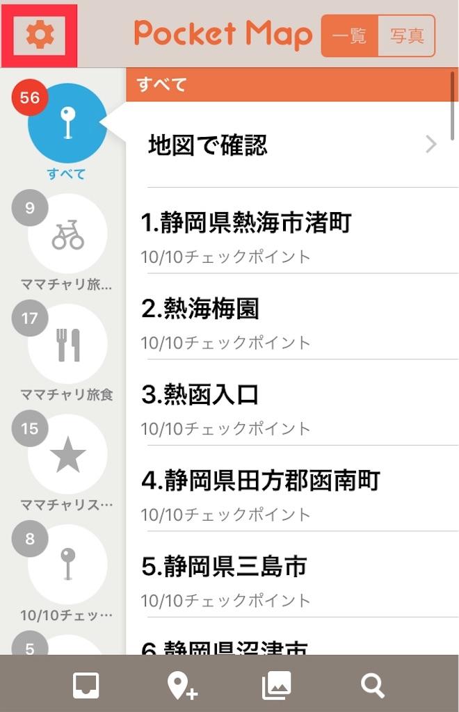 f:id:i-chihiro93115:20171022155713j:image
