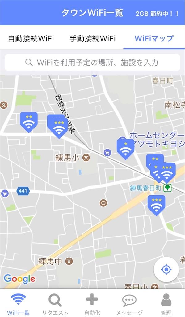 f:id:i-chihiro93115:20171118201423j:image