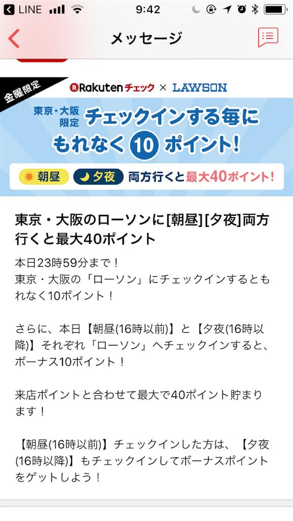 f:id:i-chihiro93115:20171125155417p:image