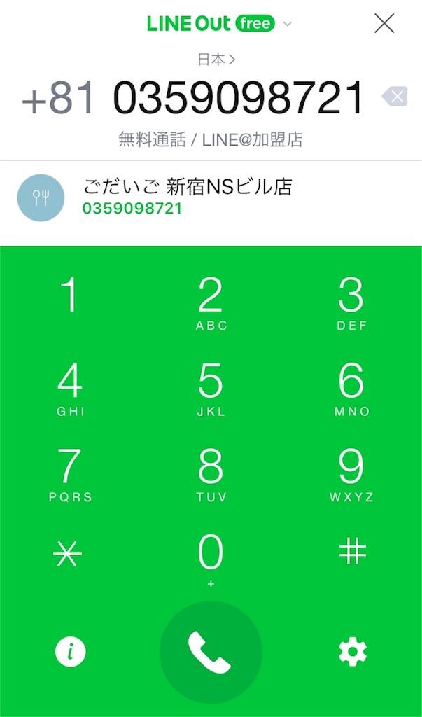f:id:i-chihiro93115:20171209222209j:image