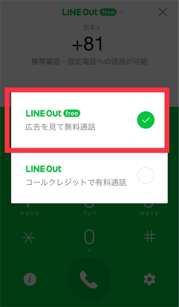 f:id:i-chihiro93115:20171209222623j:image