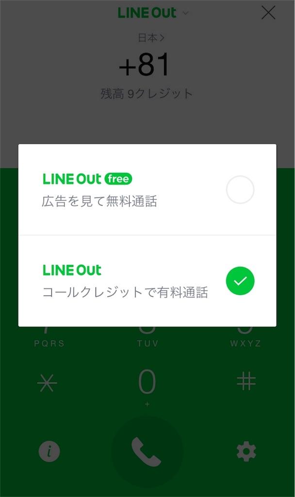 f:id:i-chihiro93115:20171209224619j:image
