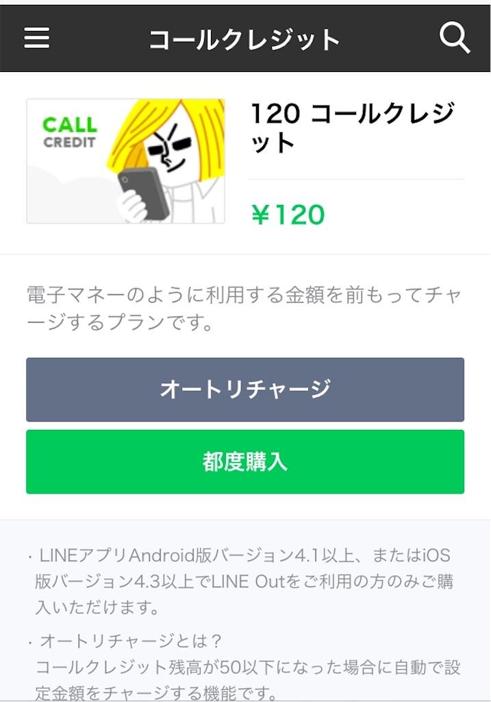f:id:i-chihiro93115:20171209225740j:image