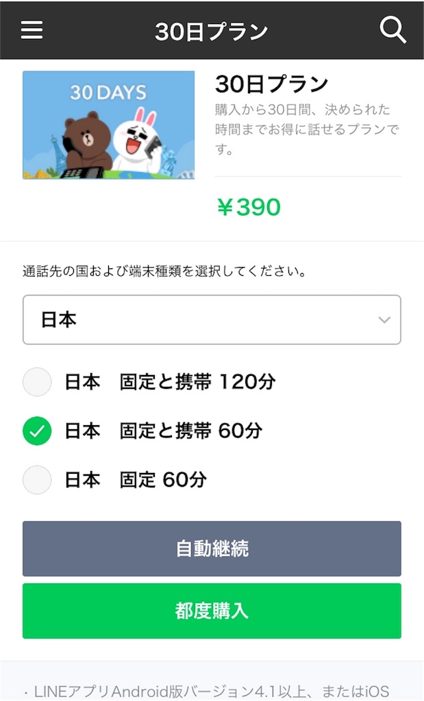 f:id:i-chihiro93115:20171209225815j:image