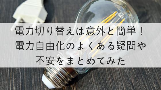 f:id:i-chihiro93115:20180128093133p:plain