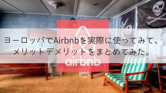 f:id:i-chihiro93115:20180212175839p:plain