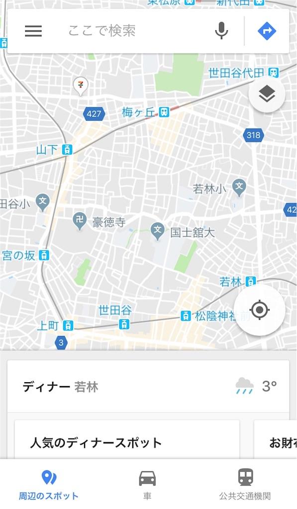 f:id:i-chihiro93115:20180324155414j:image