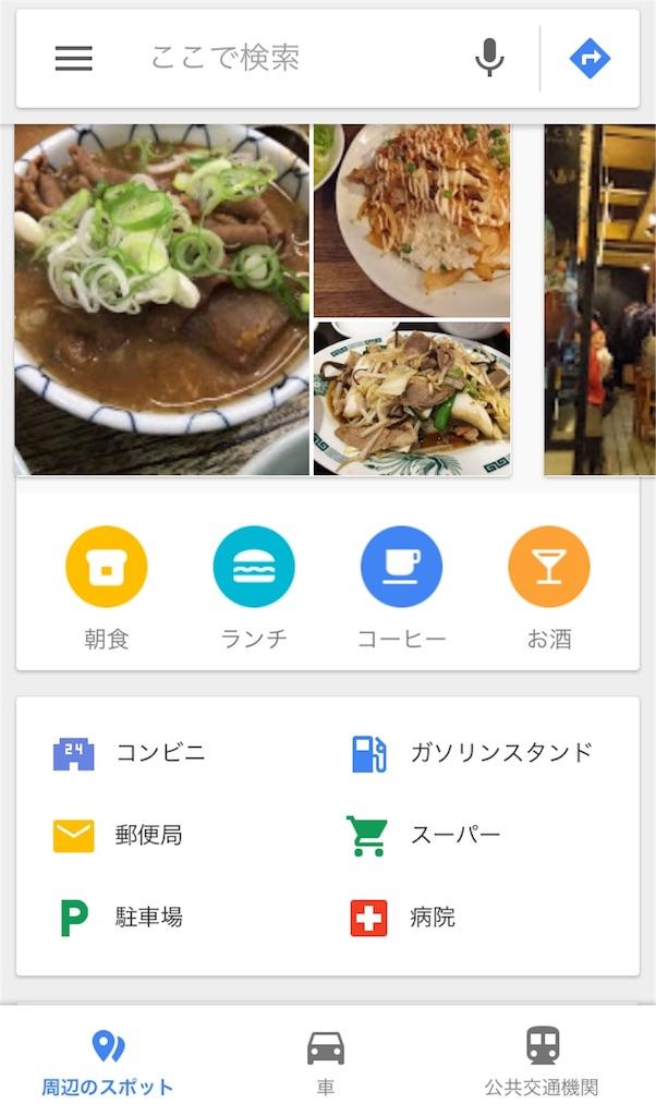 f:id:i-chihiro93115:20180324155447j:image